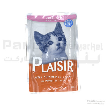 Plaisir kitten cats chunks in gravy with chickens pouch 100g