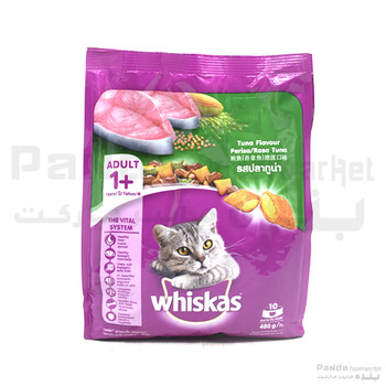 Whiskas Tuna Cat Food 480gm
