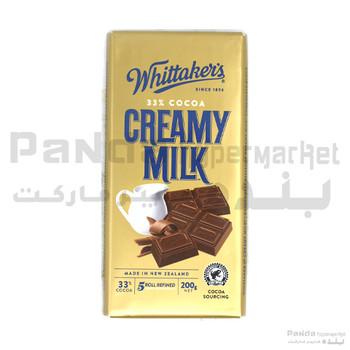 Whittakers - Chocolate Creamy Milk Block 200G
