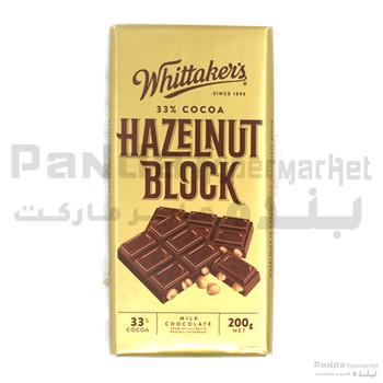 Whittakers Chocolate Hazelnut Block 200G