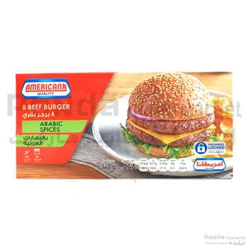 Americana Beef Burger Arab 448gm