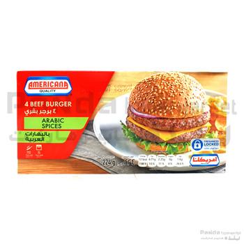 Americana Beef Burger A/S 4