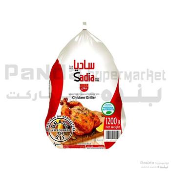 Sadia Chicken Griller 1200gm