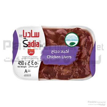 Sadia Chicken Liver 450gm