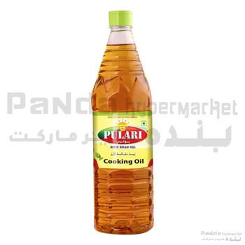 Pulari Rice Bran Oil 1Ltr