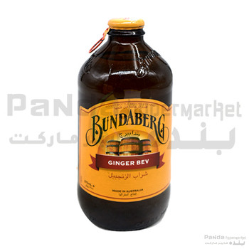 Bundaberg Ginger Bev 375Ml