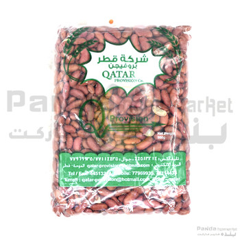 QPC Red Kidney Beans 500g