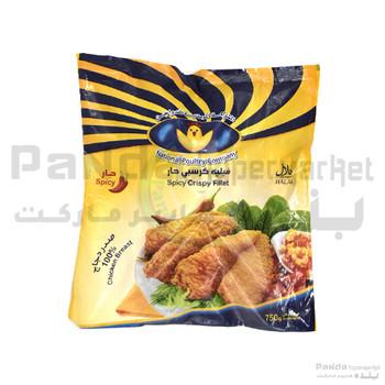 Al Watanya Crispy Chicken Fillet 750 gm Hot