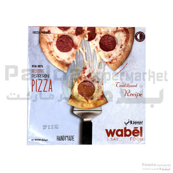Wabel Pizza Pepperoni 345Gm