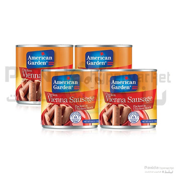 American Gardon Chicken sausage 142g X 4Pcs