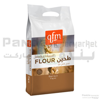 QFM Flour No.3 (10kg)