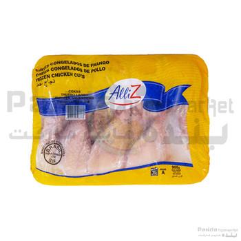 Alliz Chicken Drumstick 900gm
