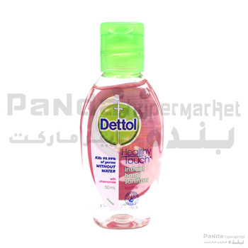 Dettol Hand Sanitizer Chamomile 50ml