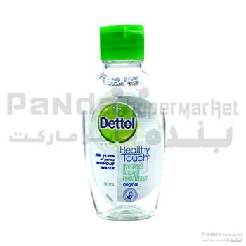 Dettol Hand Sanitizer Original 50 ml
