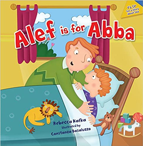 Alef is for Abba (Paperback)
