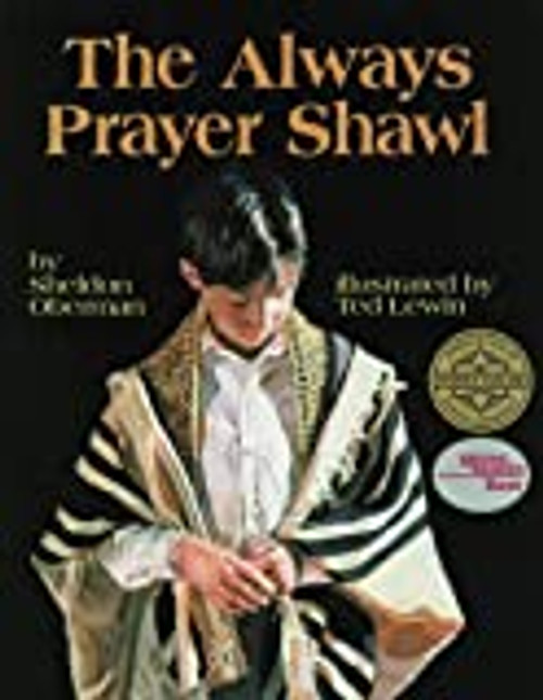 The Always Prayer Shawl (Hardcover)