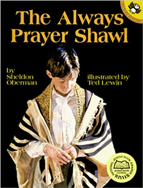 The Always Prayer Shawl (Paperback)