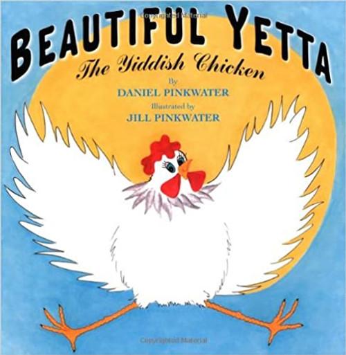 Beautiful Yetta: The Yiddish Chicken (Hardcover)