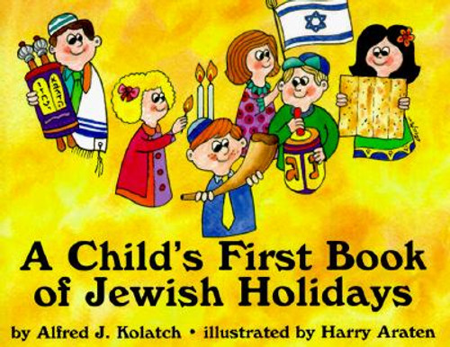 A Child's First Book of Jewish Holidays (Hardcover)