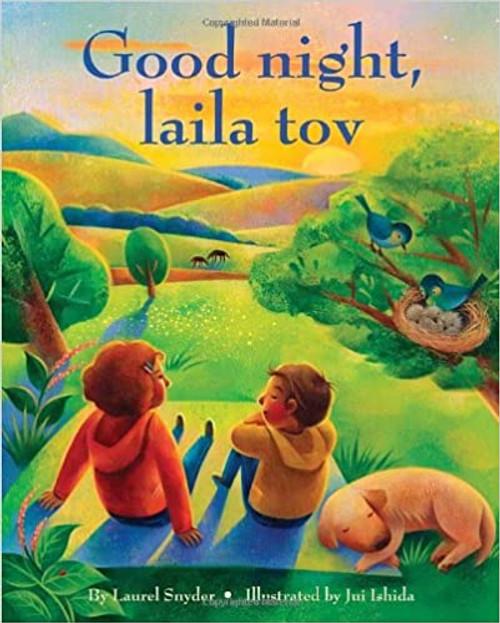 Good night, laila tov (Hardcover)