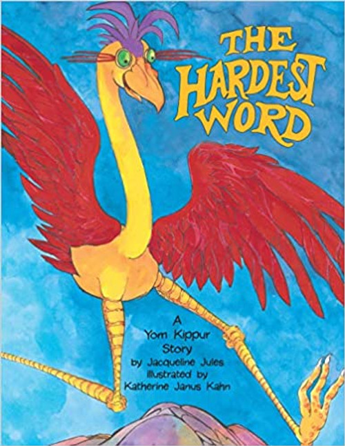 The Hardest Word: A Yom Kippur Story (Paperback)