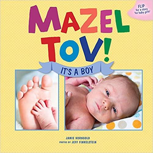 Mazel Tov! It's a Boy/Mazel Tov! It's a Girl (Hardcover)