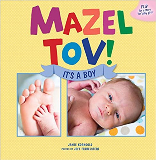 Mazel Tov! It's a Boy/Mazel Tov! It's a Girl (Paperback)