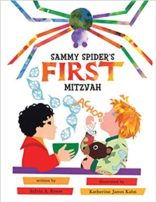 Sammy Spider's First Mitzvah (Paperback)