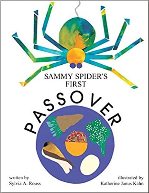 Sammy Spider's First Passover (Paperback)