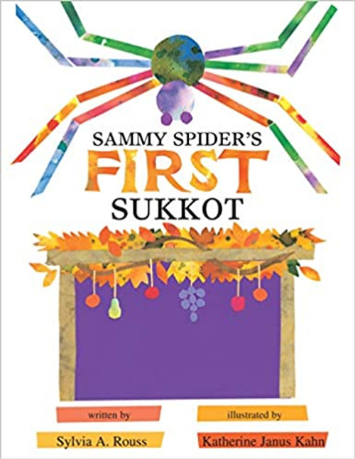 Sammy Spider's First Sukkot (Paperback)