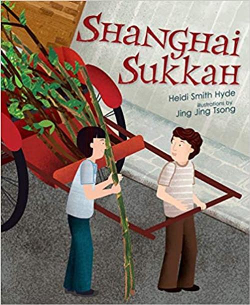 Shanghai Sukkah (Paperback)