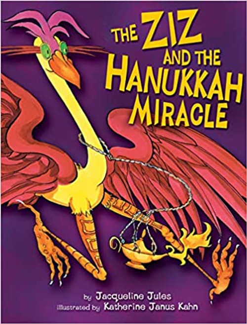 The Ziz and the Hanukkah Miracle (Paperback)