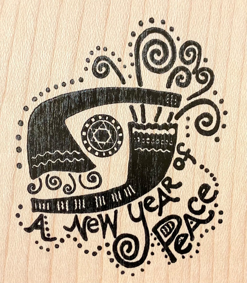 New Year with Shofar Rubber Stamp