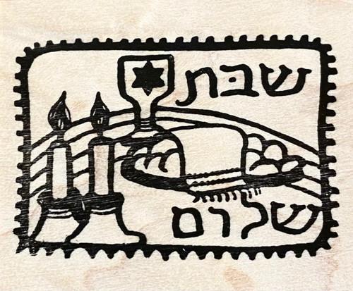 Shabbat Shalom Table Rubber Stamp