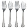 Reed & Barton Stainless 1800 Salad Fork (Set of Four)