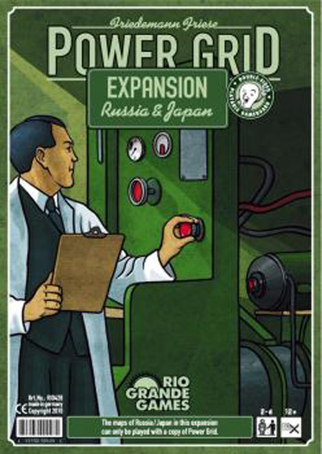 Power Grid: Russia / Japan Board Game Expansion, Rio Grande