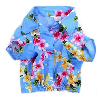 Aqua Blue Hawaiian Dog Shirt