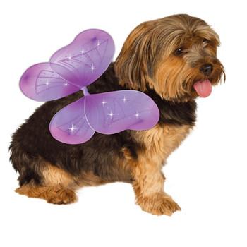 Purple Fairy Wings Pet Costume