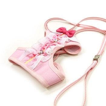 EasyGO Pink Ruffles Pet Dog Harness & Leash