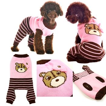 Cute Bear Dog Sweater Jumper - Pink