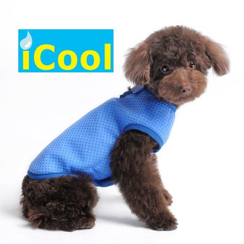 iCool Pet Dog Cooling Vest