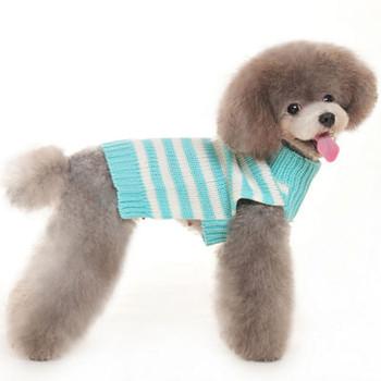 Blue Stripy Lover Dog Sweater