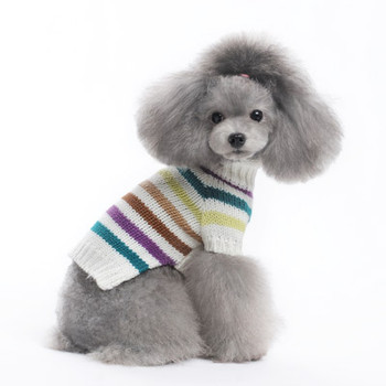 Colorful Stripe Dog Sweater - Blue
