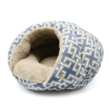 Burger Burrowing Pet Dog Bed - Blue Geometric