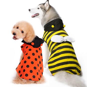 Ladybug or Bumblebee Reversible Dog Costume - 2 Costumes in 1