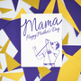 MAMA ! Freddy Mercury card