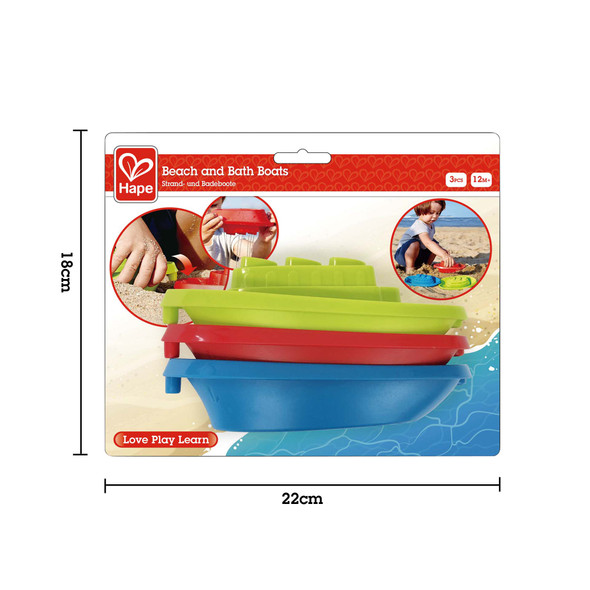 Bath and Beach Boat set by Hape