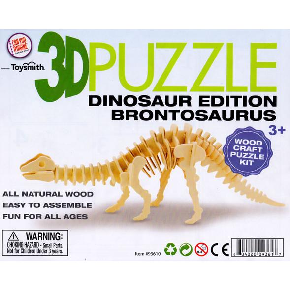 Wooden 3D Puzzle Brontosaurus