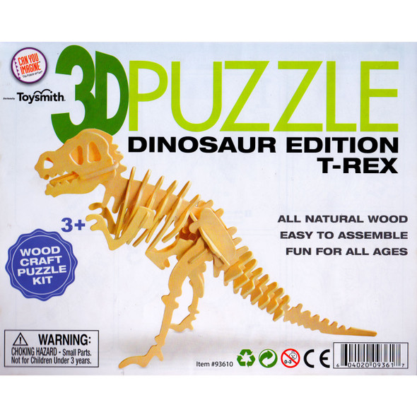 Wooden 3D Puzzle T-Rex