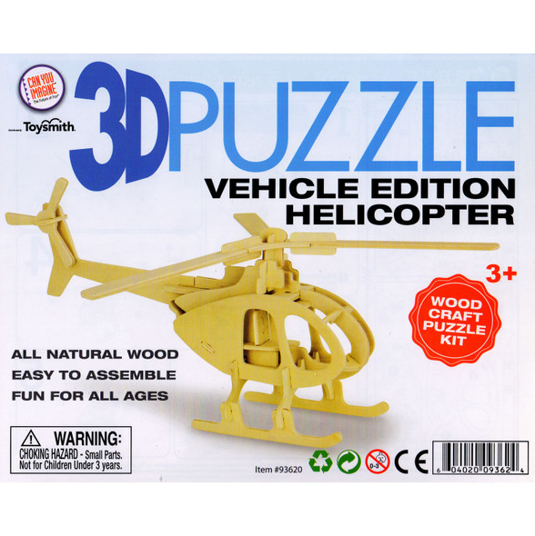 Wooden 3D Puzzle Helicopter